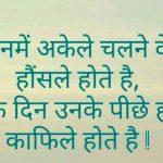 Romantic Shayari Images In Hindi photo for download