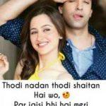Romantic Shayari Images In Hindi pics hd