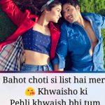 Romantic Shayari Images In Hindi pics free hd download