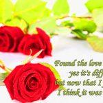 Romantic Whatsapp DP Profile Images pictures download