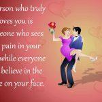 Romantic Whatsapp DP Profile Images photo free hd