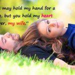 Romantic Whatsapp DP Profile Images photo download