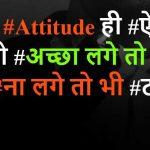 Royal Attitude DP Images pics download