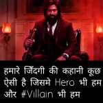 Royal Attitude Whatsapp Dp Images pics hd