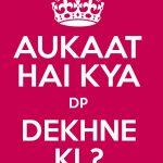 Royal Attitude Whatsapp Dp Images photo hd download