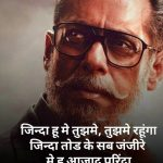 Royal Attitude Whatsapp Dp Images pictures for hd