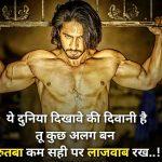 Royal Attitude Whatsapp Dp Images photo download