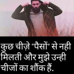 Royal Attitude Whatsapp Dp Wallpaper