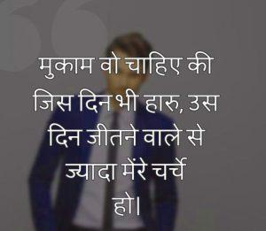 Royal Hindi Attitude Images