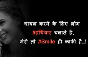 Royal Hindi Attitude Pics Free Photo