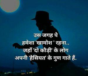 Royal Hindi Attitude Wallpaper For facebook