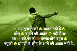 Sad Boys Hindi Attitude Images