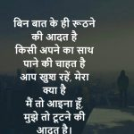Sad Boys Hindi Shayari Whatsapp Dp Images