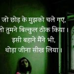 Sad DP Images photo for whatsapp