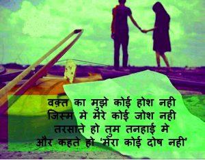 Sad DP Images wallpaper free hd