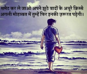 Sad DP Images pictures for hd