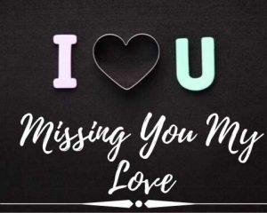 Sad Love DP Images pics hd