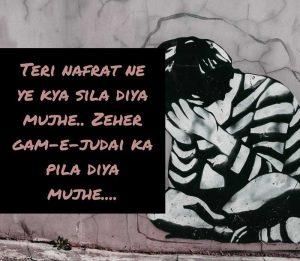 Sad Love DP Images