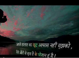 Sad Love DP Images photo download