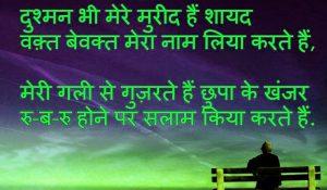 Sad Love Shayari With Images pics hd