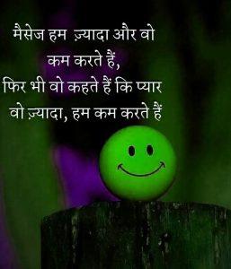 Sad Love Shayari With Images pics free download