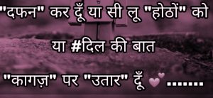 Sad Love Shayari With Images pics free hd
