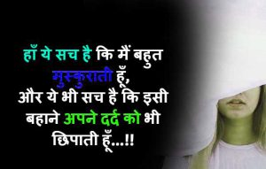 Sad Love Shayari With Images photo download