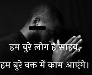 Sad Love Shayari With Images photo for whatsapp