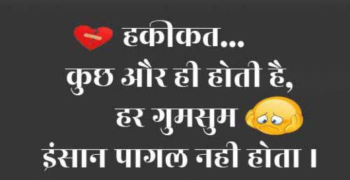 Amazing Sad Love Whatsapp DP Images pics download