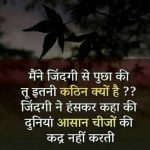 Amazing Sad Love Whatsapp DP Images photo download