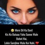 best Sad Shayari Images pictures free download