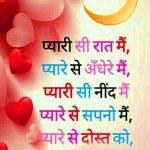 best Sad Shayari Images pictures download