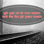 Sad Shayari Images photo pics hd