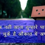 Sad Shayari Images pics photo download