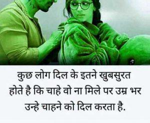Sad Shayari Images In Hindi wallpaper free hd