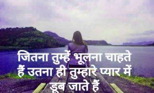 Sad Shayari Images In Hindi photo for facebook