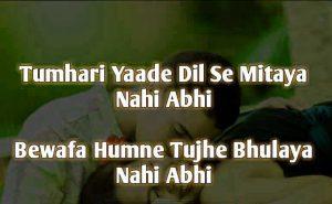 Sad Shayari Images In Hindi pics hd download