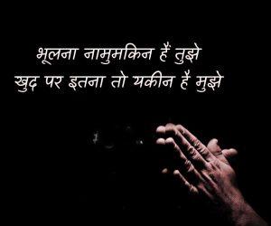 Sad Shayari Images In Hindi photo pics free hd