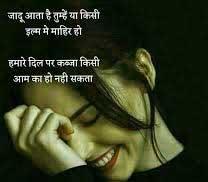Sad Shayari Images In Hindi pics photo hd