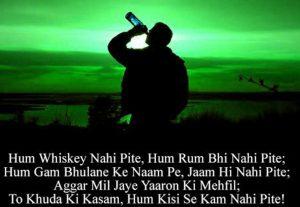 Sad Shayari Images In Hindi pictures pics hd