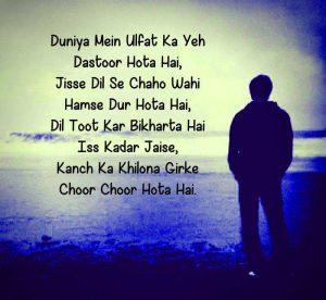Best Sad Shayari Images photo for whatsapp