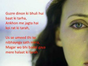 Best Sad Shayari Images photo hd download