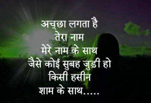 Best Sad Shayari Images pics free hd