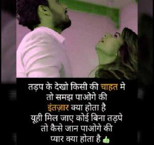 Best Sad Shayari Images wallpaper free hd