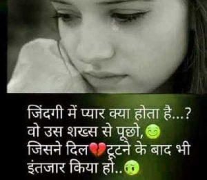 Best Sad Shayari Images pictures pics hd