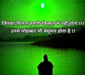 Best Sad Shayari Images photo hd