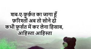 Best Sad Shayari Images pictures free hd