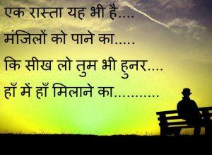 Best Sad Shayari Images wallpaper free download