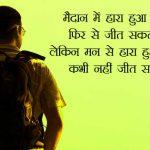 Hindi Sad Status Wallpaper New Download