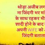 Hindi Sad Status Wallpaper Download